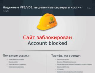 eyesblog-on.ru screenshot