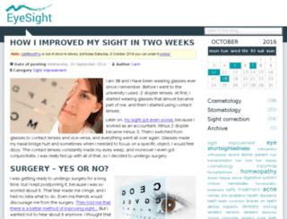 eyesimprovementblog.info screenshot