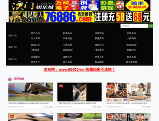 eyestale.com screenshot