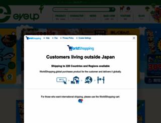 eyeup.co.jp screenshot