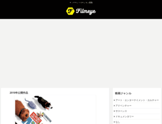 eyevio.jp screenshot