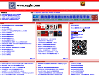 eygle.com screenshot