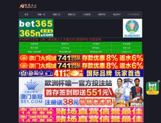 eyljc.com screenshot