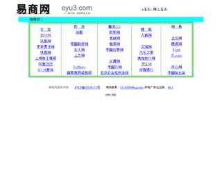 eyu3.com screenshot