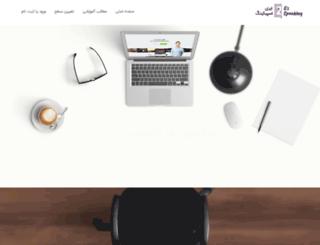 ez-speaking.com screenshot