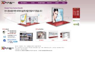 ez-topbooth.com screenshot
