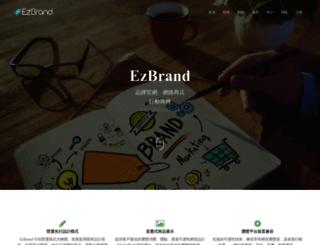 ezbrand.net screenshot