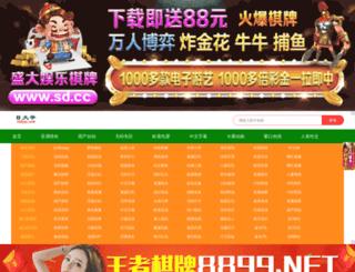 ezbty.org screenshot
