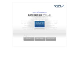 ezbusan.com screenshot
