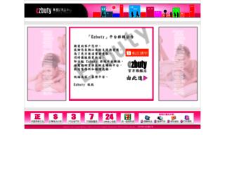 ezbuty.com screenshot