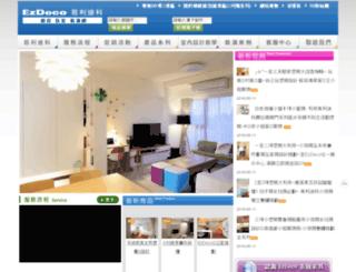ezdeco.com.tw screenshot