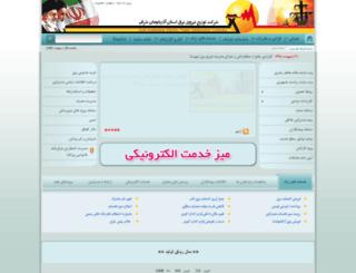 ezepdico.ir screenshot