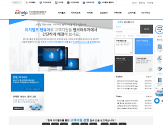ezhelp.co.kr screenshot
