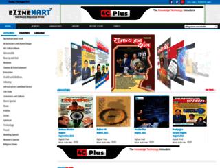 ezinemart.com screenshot