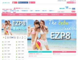 ezp8.com screenshot