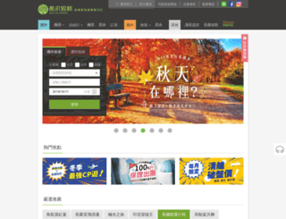 eztour.com.tw screenshot
