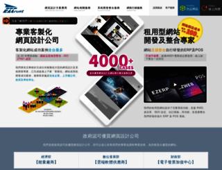 eztrust.com.tw screenshot