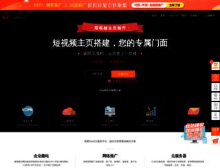 ezunion.net screenshot
