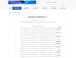 ezweightlossnow.com screenshot