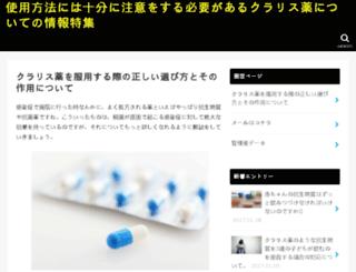 ezx-articles.com screenshot