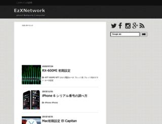 ezxnet.com screenshot