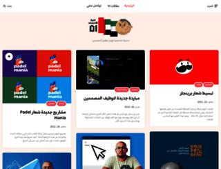 ezzat.info screenshot