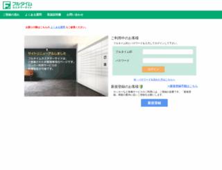 f-cs.jp screenshot