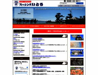 f-ito.co.jp screenshot