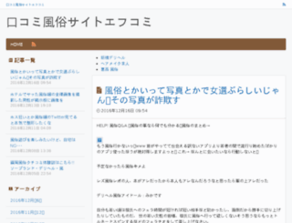 f-komi.com screenshot