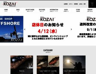 f-kozai.com screenshot