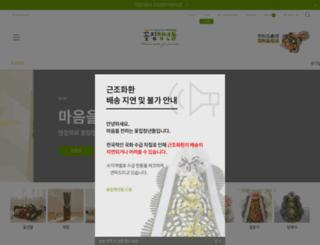 f-mans.com screenshot