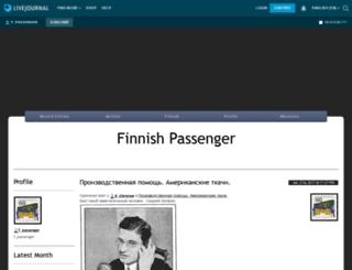 f-passenger.livejournal.com screenshot