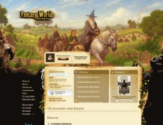 f-w.in screenshot