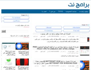 f-ware.blogspot.com screenshot