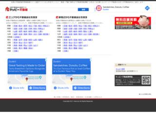 f.yapy.jp screenshot