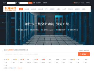 f009.com screenshot