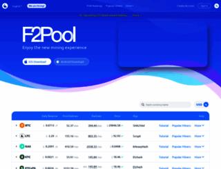 f2pool.com screenshot