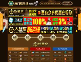 f4l3.net screenshot