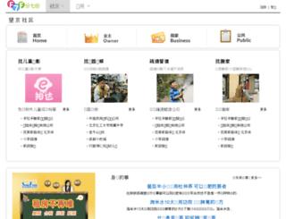 f7f.com screenshot