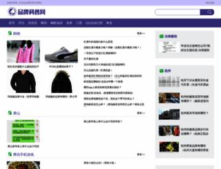 f999f.com screenshot