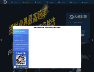 f9vn.com screenshot