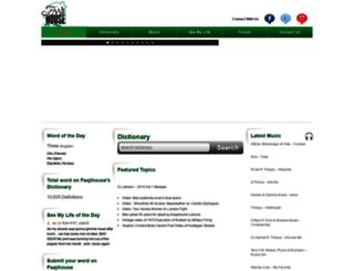 faajihouse.com screenshot