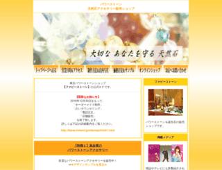 fabee.heteml.jp screenshot