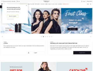 faberlic.ru screenshot