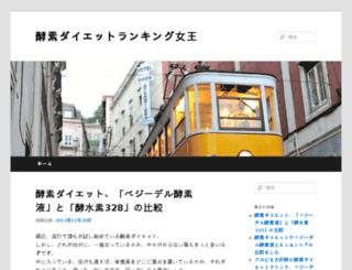 fablesoftware.net screenshot