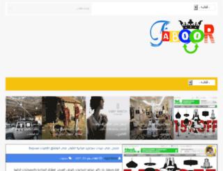 faboor4u.com screenshot