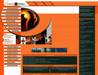 fabrikabiz.ru screenshot