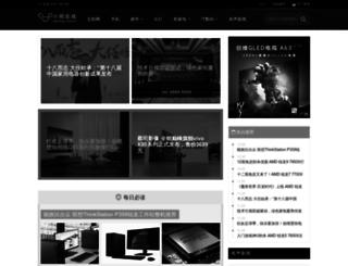 fabu.beareyes.com.cn screenshot