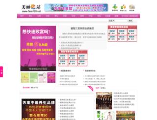 face120.net screenshot