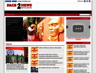 face2news.com screenshot